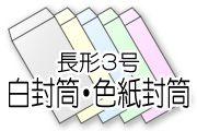 e995b73e382abe383a9e383bc
